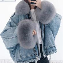 Women Winter Thick Denim Jacket Warm Turn-Down Collar Fur Collar Loose Denim Coat Casual Jean Short Outwear