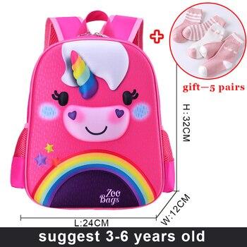 2020 New 3D Cartoon Children Backpacks Kid School Bags Baby Cut Toddler Girl Boys Book Bag Animal Backpack Kindergarten Bag - 05