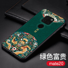 For Samsung Galaxy  S9Plus S9 New Chinese style carved auspicious PC leather case S10Plus S10