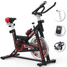 Vélo d'exercice d'intérieur Ultra-silencieux, équipement de Fitness dynamique, pour la perte de poids, Stock ue