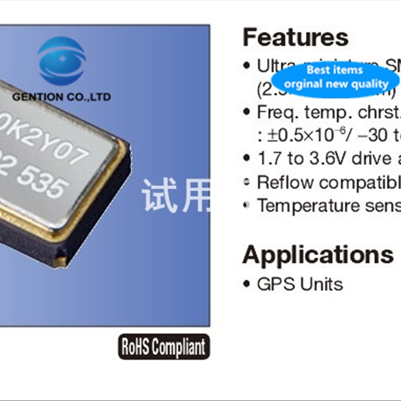 5pcs 100% New And Orginal TCXO Temperature Subsidy Chip Crystal 2520 2025 High Precision Active 16M 16MHZ 16.000MHZ