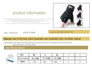 Men Fitness Heavyweight Training Gloves Bodybuilding Half Finger Gloves Non-Slip Extended Wrist Support Weightlifting Sports 6