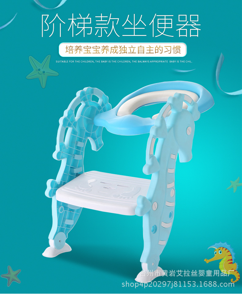Yun Chi Pui Rotating Adjustable Hippocampal Toilet Step-wise Chamber Pot Ladder Baby Potty Chair Stool Folding Chamber Pot Cover