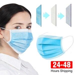 100 шт 100 маска в ассортименте корабельная маска профессиональная одноразовая эластичная мягкая дышащая маска для лица