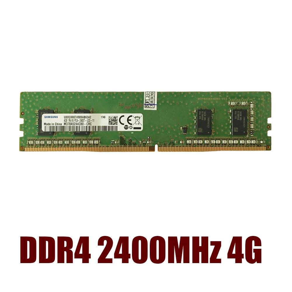 DDR4-2400MHz-4G-01