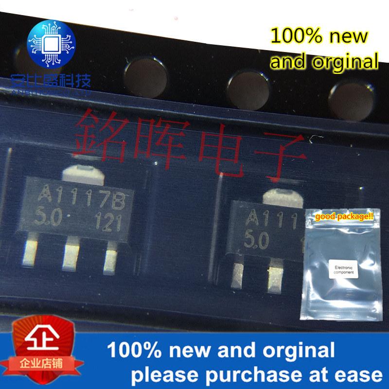 10pcs 100% New And Orgianl CJA1117B-5.0 SOT-89 5V In Stock