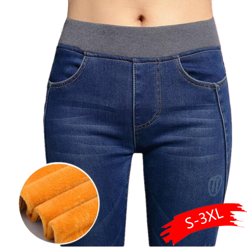 2019 Winter Jeans For Women Stretch Skinny Warm Denim Pants Thicken Thin High Waist Pencil Pants Female Fall Jean Trousers