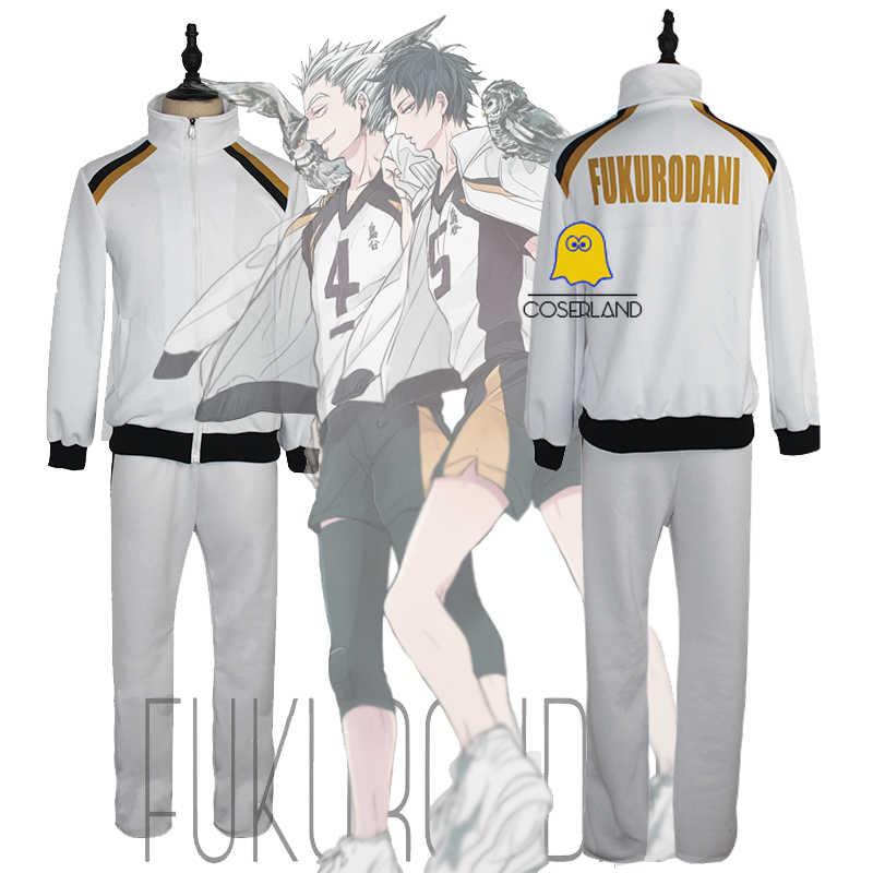 haikyuu season 4 fukurodani academy cosplay costume akaashi keiji kotaro bokuto jacket pants uniform volleyball team sportswear