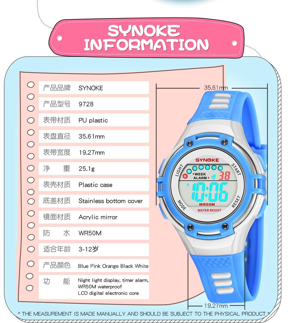 SYNOKE Children% 27s Часы Плавание 50M Водонепроницаемость Многофункциональность Хронограф Световой LED Часы Будильник Часы Цифровые Дети Relgio