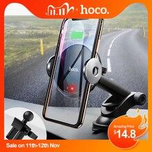 HOCO Qi kablosuz araç şarj standı otomatik kızılötesi klip hava firar dağı araç telefonu tutucu 15W hızlı şarj cihazı iphone XS Max XR
