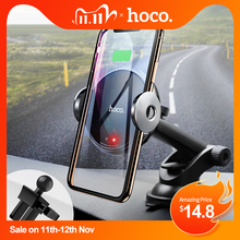 HOCO צ י אלחוטי מטען לרכב Stand אוטומטי אינפרא אדום קליפ מכונית טלפון בעל 15W מהיר מטען עבור iphone XS Max XR