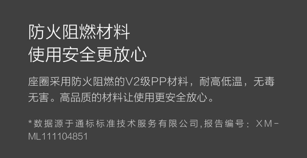 Xiaomi Whale Spout Thermostat Heating Toilet  (19)