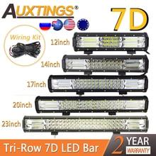 Auxiliações 7d tri row combo offroad led barra de luz 12 14 17 20 23 led barra de luz de trabalho para caminhão de carro, suv atv 4x4 4wd 12v 24v