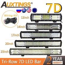 "Auxtings 7D תלת שורה קומבו Offroad הוביל אור בר 12 14"" 17 ""20"" 23in Led עבודת אור בר עבור רכב משאית SUV טרקטורונים 4x4 4WD 12v 24V"