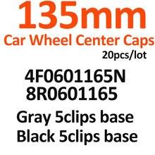 Серая/черная 135 мм 5 зажимов Центральная крышка колеса Колпачок