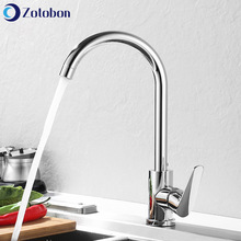 Basin-Faucets Mixer Deck-Mounted Hot-Taps Stainless-Steel Kitchen Cold Single-Hole ZOTOBON