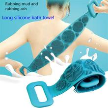Silicone Bath Body Brush Scrubber Soft Loofah Bath