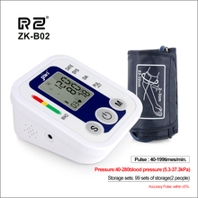 RZ Automatic Digital Upper Arm Blood Pressure Monitor Home Sphygmomanometer Pressure Gauge Heart Beat Rate Meter Tonometer