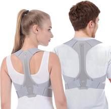 Orthèse dorsale ajustable pour hommes et femmes, support de la colonne vertébrale, entraîneur de posture, qui peut aider à soulager les douleurs dorsales