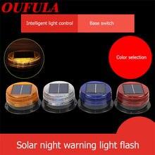 OUFULA, автомобильный предупреждающий фонарь, мигающий фонарь на солнечной батарее, магнитное всасывание на крышу автомобиля