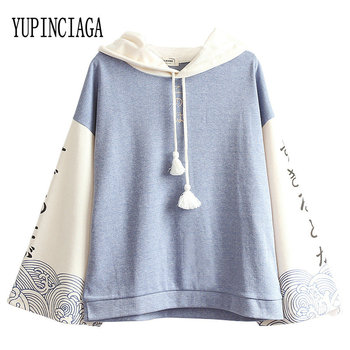 YUPINCIAGA Women's Korean Version Loose Color Matching Raglan Sleeves Spindrift Print Hooded Pullover Long Sleeve Sweet Hoodies sweet solid color collarless long raglan sleeve cardigan for women