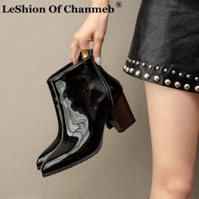 Shiny Ankle Western Boots for Women Small Size 33 Chunky Hee