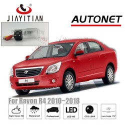 JIAYITIAN rear view camera For Ravon R4 2010 2011 2012 2013 2014 2015 2016 2017 2018/CCD/Night Vision/Backup Reverse Camera/