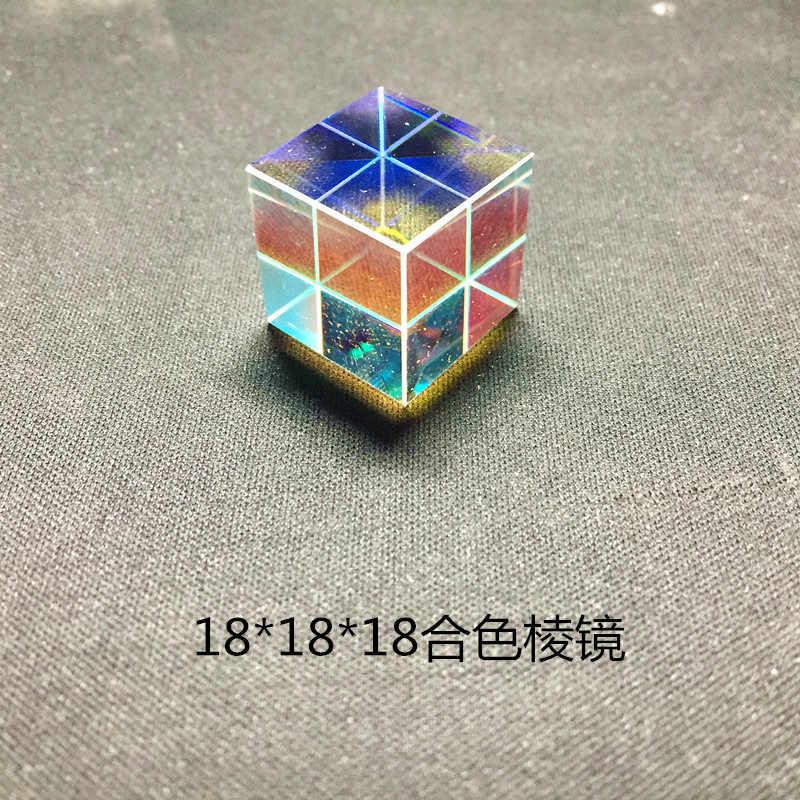 18x18x18 мм безупречный куб оптическая Призма Оптическое стекло для радужной фотографии оптический эксперимент