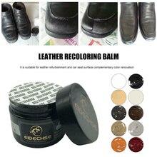 Leather Repair Liquid Cream