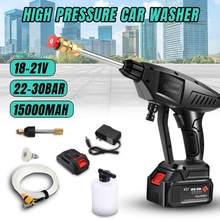 لاسلكي ارتفاع ضغط غسيل السيارات مدفع المياه جهاز غسيل سيارات محمول عالي الضغط باركسايد غسالة لبطارية ماكيتا 18 فولت