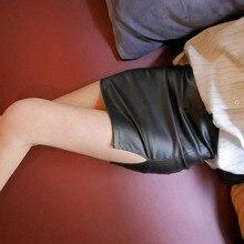 2019 stretch sexy high waist split buttock skirt slim PU leather skirt