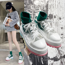 CINESSD Rainbow Sole Colors Platform Sneakers Women Shoes Tr