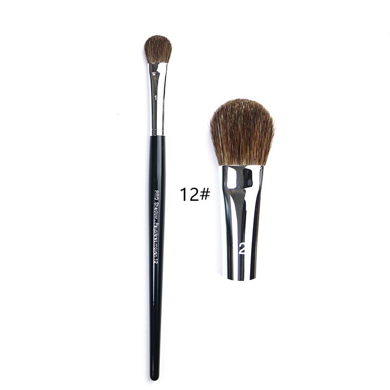 100% Horse Hair Eye Cream Brushes Large Eyeshadow Brush 12# High Quality Shadow Brushes Eye Dizzy Dyeing Beauty Brush