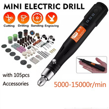 105pcs Micro Engraving Pen Electric Grinder Adjustable 15000 Rpm Mini Drill Rotary USB Engraving Tool Kit