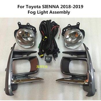 For Toyota SIENNA 2018-2019 fog light cover bar light frame fog light frame fog light assembly SIENNA car light modification фото