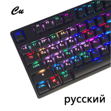 Russian 104 Keys Translucent Backlight Keycaps Korean Key Cpas for Cherry MX Mechanical Keyboard Key Cap