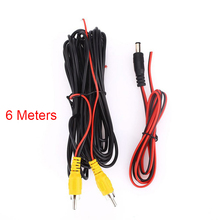 RCA 6m Video Cable For Car Rear View Camera Universal 6 Meters Wire For Connecti