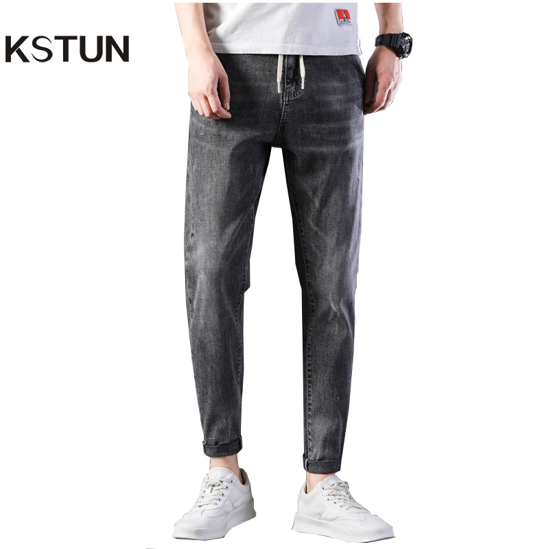 KSTUN Men's Jeans New Arrivals Spring And Summer Stretch Grey Haren Pants Leisure Joggers Pants Streetwear Drawstring Boys Jeans