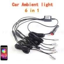 8 цветов DIY музыка 8 м оптоволоконная лента RGB светодиодный ные полосы окружающий светильник APP Bluetooth управление для автомобиля внутренняя ат...