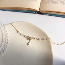 Женский шарм браслет с бантом и жемчугом Высококачественный