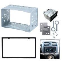 2din acessórios kit rádio cabeça placa de montagem unidade 2 din gaiola rádio caso do veículo rádio do carro dvd player montagem quadro acessório
