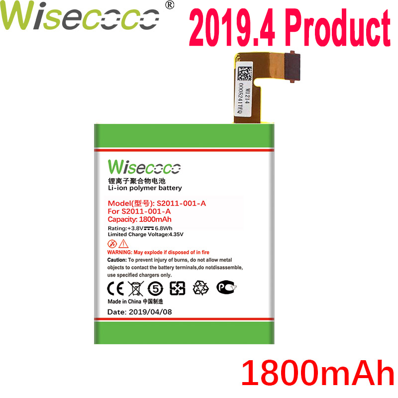WISECOCO 1800mAh MC-265360 Battery For Amazon Kindle 4 <font><b>D01100</b></font> S2011-001-S DR-A015 Latest Production High Quality Battery image
