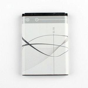 Image 1 - Новая аккумуляторная батарея для Nokia 5320 5300 6120c 5200 6021 7260 7360