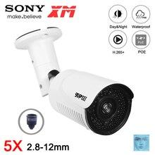 8MP 4K,5MP,3MP,2MP H.265 + 42 pièces Led infrarouge 2.8 12mm 5X Zoom extérieur IP66 métal ONVIF détection de visage Audio POE IP caméra de vidéosurveillance