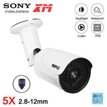8MP 4K,5MP,3MP,2MP H.265+ 42pcs Infrared Led 2.8-12mm 5X Zoom Outdoor IP66 Metal ONVIF Face Detection Audio POE IP CCTV Camera