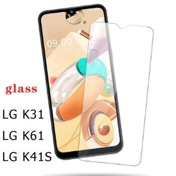 Перейти на Алиэкспресс и купить Защитная пленка для экрана из закаленного стекла для LG K31 K61 K41S взрывозащищенное стекло для LGK31 LGK61 LGK41S стеклянная крышка