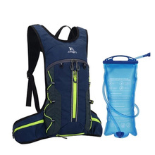 Running Bag Bicycle Backpack Cycling Run Bag Rucksack Hydration Men Sport Bags Light Waterproof Riding Bike Back Pack