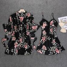 Siyah bahar yeni bayan 2 adet elbise takım elbise pijama rahat ev giyim pijama seksi kayış kıyafeti uyku Kimono banyo elbisesi setleri