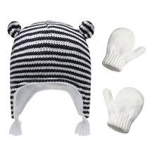Шапка ушанка комплект перчаток для девочек зимняя вязаная шапка