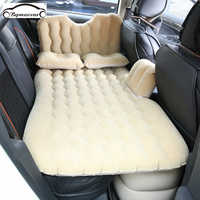Cama inflable multifuncional para coche de Bymaocar, cama de viaje 900x1350(mm), colchón para coche PVC + Accesorios para cama de coche flocado